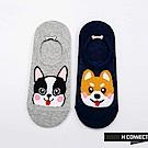 H:CONNECT 韓國品牌 -可愛狗狗短襪組