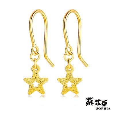 蘇菲亞SOPHIA - G LOVER系列古典星黃金耳環