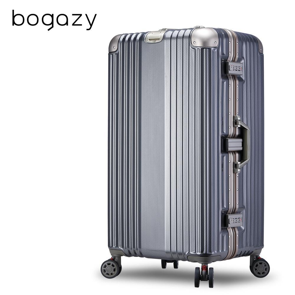 Bogazy 星绽淬鍊 30吋胖胖箱編織紋鋁框行李箱(時尚灰)