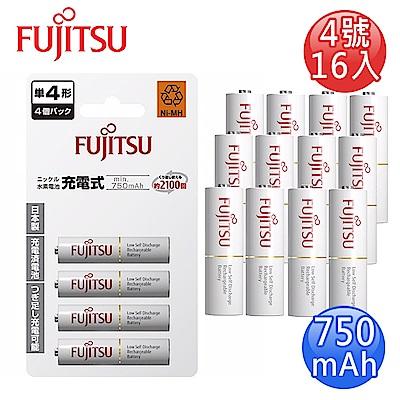 FUJITSU富士通 AAA4號低自放750mAh充電電池組(4號16入)