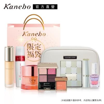Kanebo 佳麗寶 LUNASOL水潤光粉底液新春限定福袋組(8款任選)