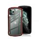 XUNDD 阿爾法系列 iPhone 11 Pro 5.8 吋 軍規防摔手機殼(烈焰紅) product thumbnail 1