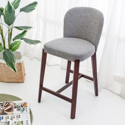 Boden-泰森實木吧台椅/吧檯椅/高腳椅(矮)-45x60x88cm