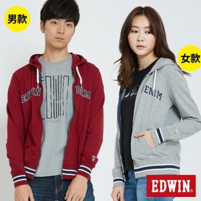 [時時樂限定] EDWIN 男女款復古運動連帽拉鍊外套(兩色)