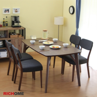 【RICHOME】艾曼達餐桌椅組(一桌四椅)150×90×75 / 47×57×84