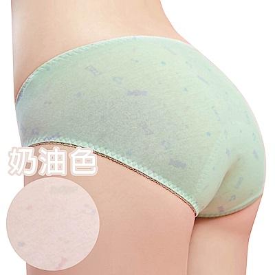 思薇爾 棒棒糖輕甜風系列M-XXL低腰日用生理褲(奶油色)