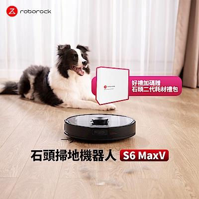 [熱銷推薦] 石頭掃地機器人二代 roborock S6 MaxV 星空