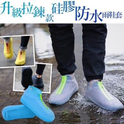 歐達家居-拉鍊式雨鞋套(L)