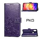 PKG 華為Nova4e 側翻式皮套-精選皮套系列-幸運草-熱銷紫