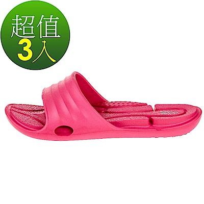 好棉嚴選台灣製EVA排水拖鞋浴室拖鞋4入