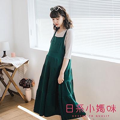 日系小媽咪孕婦裝-正韓孕婦裝~氣質顯瘦大口袋蛋糕裙襬吊帶洋裝