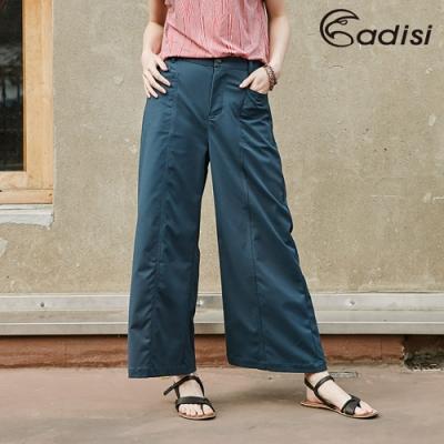 ADISI 女彈性耐磨復古吸排中高腰闊腿長褲AP1911013
