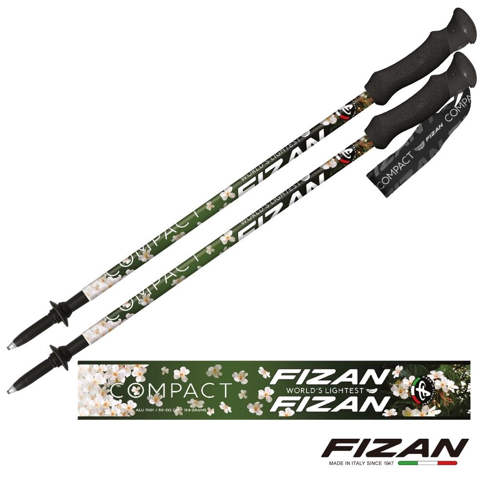 【義大利 FIZAN】超輕三節式健行登山杖2入特惠組 油桐花 FZS21.7102.NOB