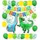 WIDE VIEW 恐龍主題派對生日氣球套組(BL-09) product thumbnail 1