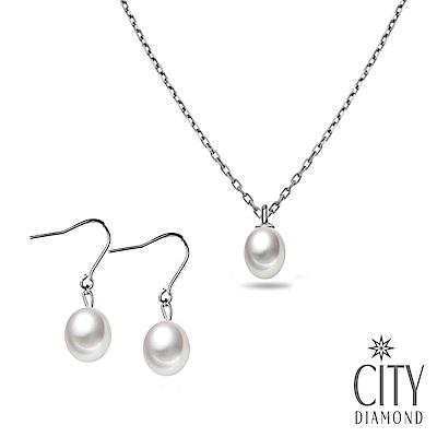 City Diamond引雅【手作設計系列 】天然水滴珍珠套組/項鍊/頸鍊/耳環套組
