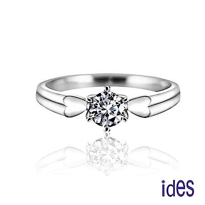 (無卡分期12期) ides愛蒂思 30分D/VVS1八心八箭完美車工鑽石戒指/雙愛心