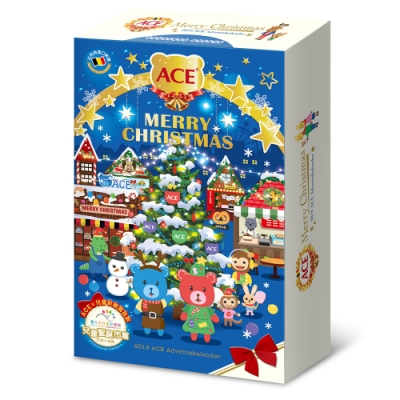 【時時樂】ACE 2019年聖誕節倒數月曆禮盒-根特小鎮聖誕市集 (24天倒數軟糖禮盒)