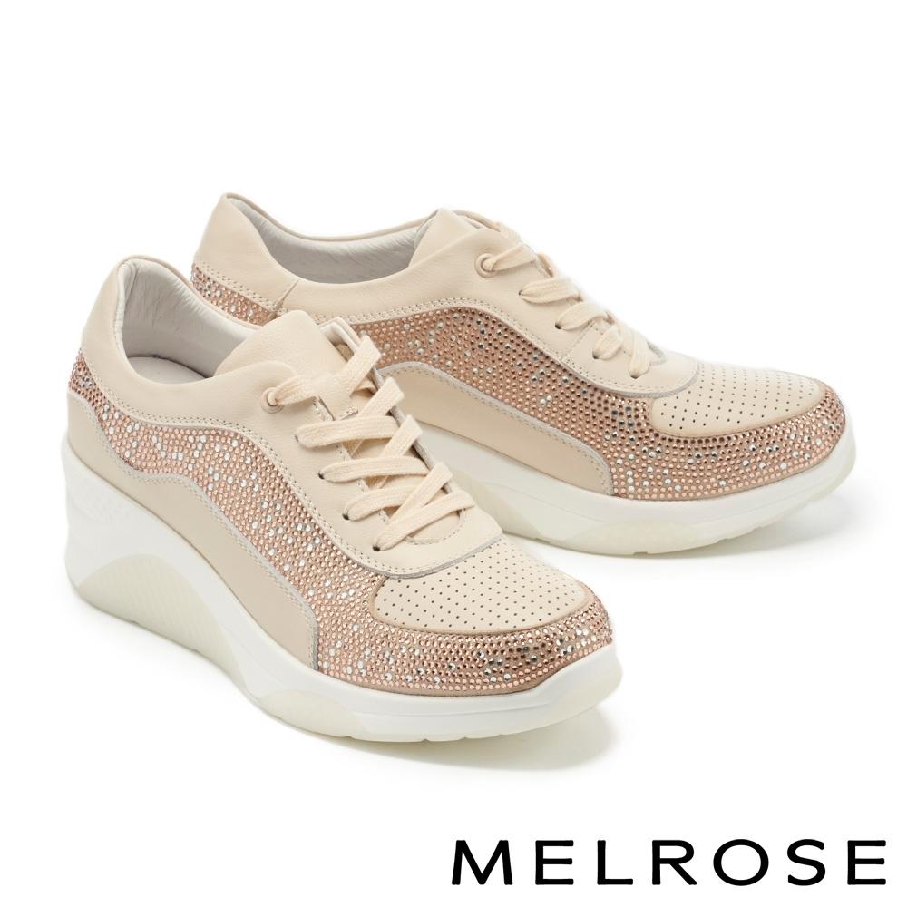 休閒鞋 MELROSE 率性魅力閃耀晶鑽綁帶厚底休閒鞋-米