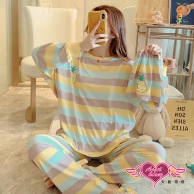 居家長袖 條紋風格 二件式居家睡衣 甜美休閒居家服 配件收納袋 (黃色F) AngelHoney天使霓裳