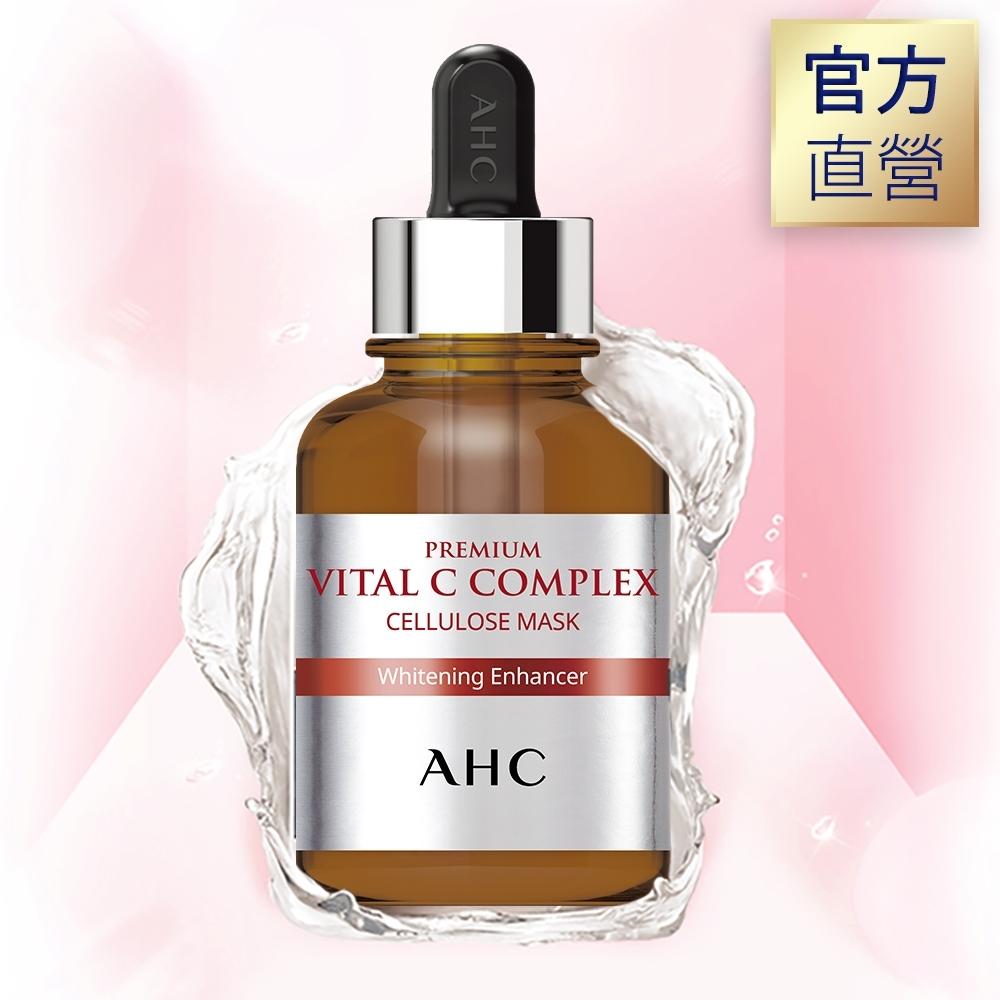 AHC  安瓶精華天絲纖維面膜[維他命C亮白]27ml*5片/盒
