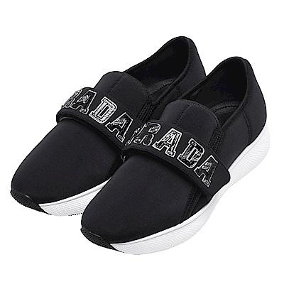 PRADA NEOPRENE系列品牌字母鑲嵌透氣潛水布料輕便運動鞋(黑)