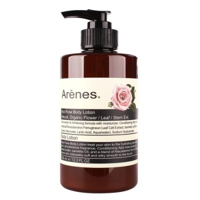 Arenes 玫瑰香氛植萃身體乳霜350ml