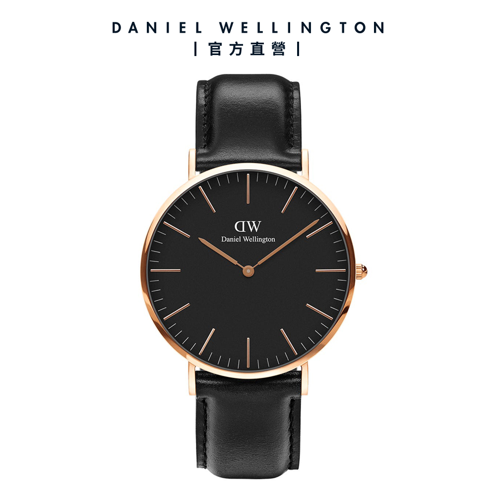 【Daniel Wellington】官方直營 Classic Sheffield 40mm爵士黑真皮皮革錶 DW手錶