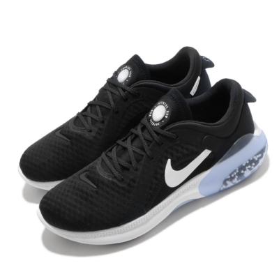 Nike 慢跑鞋 Joyride Dual Run 運動 男鞋 輕量 舒適 避震 路跑 健身 球鞋 黑 白 CT0307001