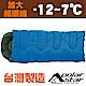PolarStar 加大型纖維睡袋 P16730 藍 product thumbnail 2