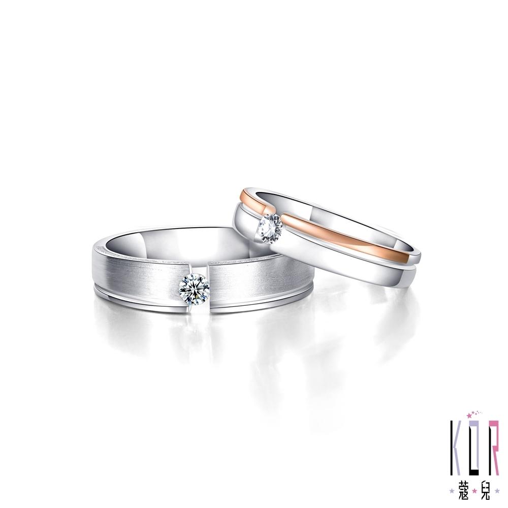 K'OR蔻兒  約定未來鑽石/白鋼成對戒指