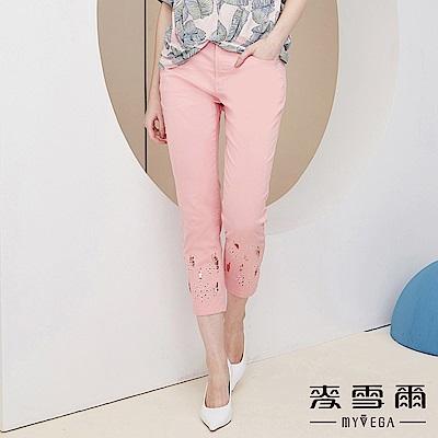 【麥雪爾】棉質雕花亮片粉色七分褲