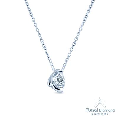 Alesai 艾尼希亞鑽石 半包鑲10分鑽石項鍊