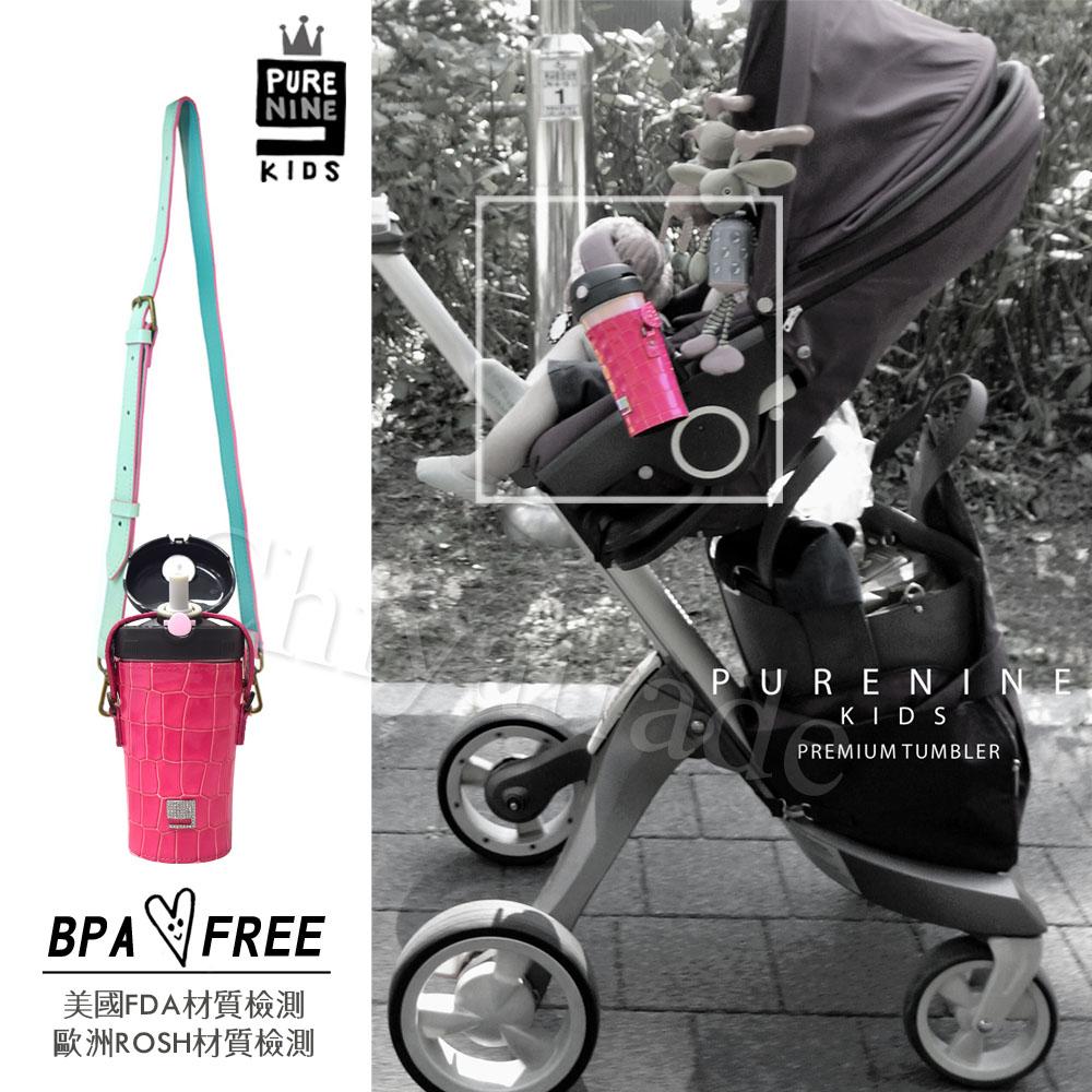 韓國PURENINE 兒童彈蓋隨身多功能保溫杯290ML(附杯套+背帶)-粉色皮套+黑蓋瓶
