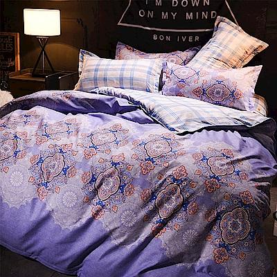 La Lune 台灣製經典超細雲絲絨雙人特大兩用被床包四件組 宮廷藍域