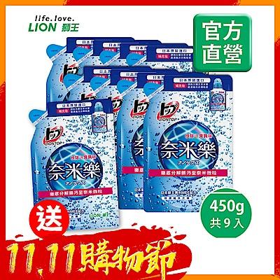 日本獅王LION-奈米樂超濃縮洗衣精補充包-8件組