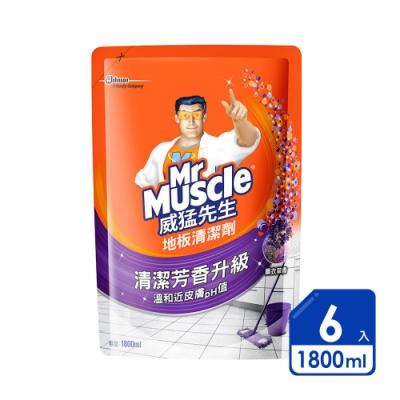 威猛先生 地板清潔劑1800ml薰衣草香(6入/箱)