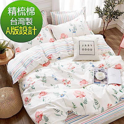 La Lune 台灣製40支精梳純棉雙人加大床包枕套三件組 小紅含苞待放