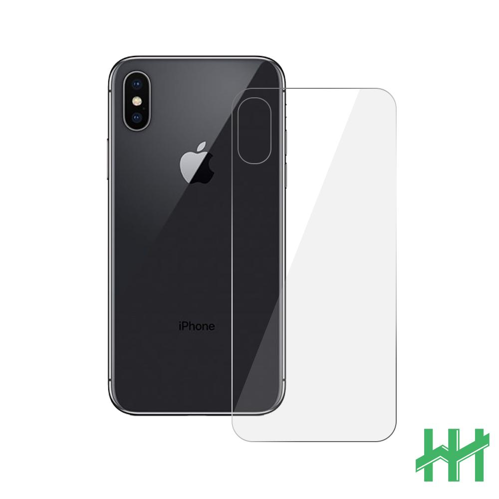 鋼化玻璃保護貼系列 Apple iPhone X (5.8吋)(背貼)