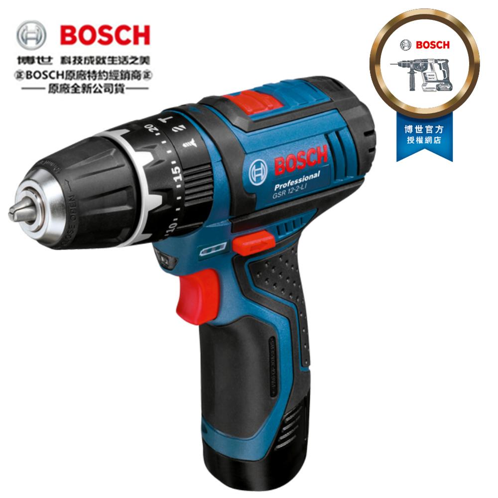 德國BOSCH GSB 12V配水泥鑽尾5支 充電起子機/震動/電鑽三用(雙電版)