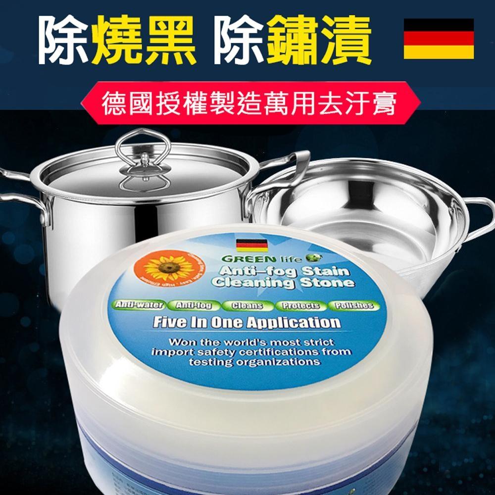 【挪威森林】德國授權製造萬用去污膏/清潔劑(300g)