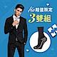 【阿瘦集團】父親節禮物特輯第二波 襪福袋超值組-遠紅外線減壓紳士襪-黑色-3入組(共3雙) product thumbnail 1