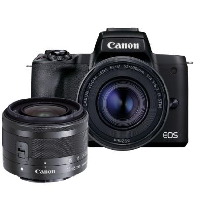 Canon EOS M50 Mark II M50M2 15-45mm+55-200mm IS STM 雙鏡組 公司貨