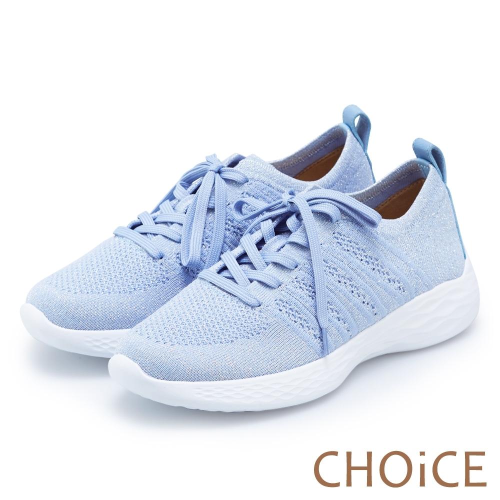 CHOiCE 輕量針織布面綁帶休閒鞋 淺藍