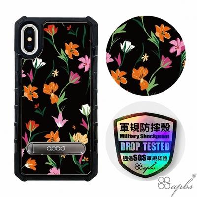 apbs iPhone XS / X 5.8吋專利軍規防摔立架手機殼-花語-花草集
