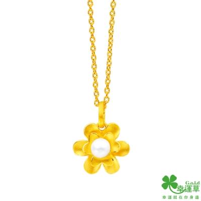 幸運草金飾 佳麗黃金/珍珠鎖骨項鍊