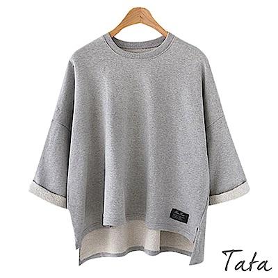 寬鬆貼標前短後長上衣 共二色 TATA
