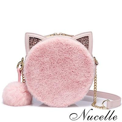 Nucelle 超療癒貓咪毛絨鍊帶包 芭比粉