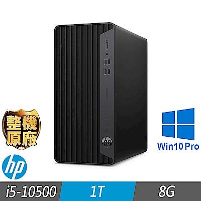 HP 400 G7 MT 商用電腦 i5-10500/8GB/1TB/W10P