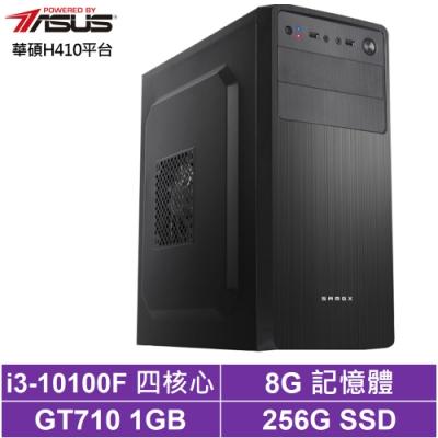 華碩H410平台[北風槍兵]i3四核GT710獨顯電玩機