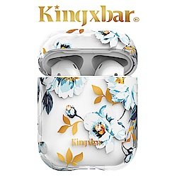 Kingxbar AirPods 施華洛世奇彩鑽保護套-栀子花